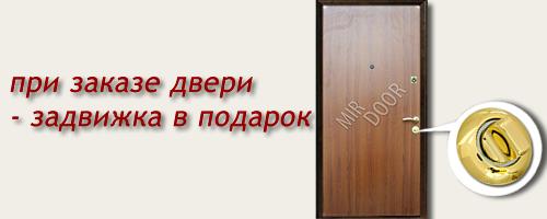 стальная дверь в новостройке временный