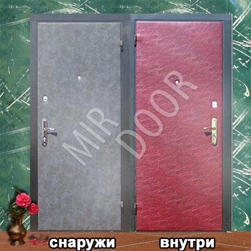 купить металлическую дверь в алтуфьево