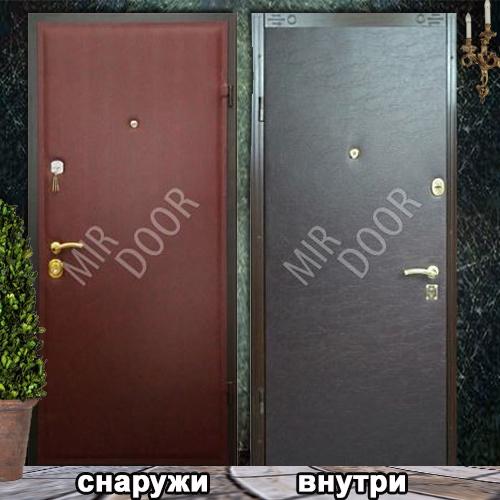 установить металлические двери эконом класса в одинцово